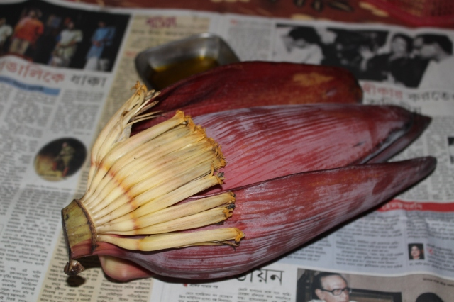 Banna Flower